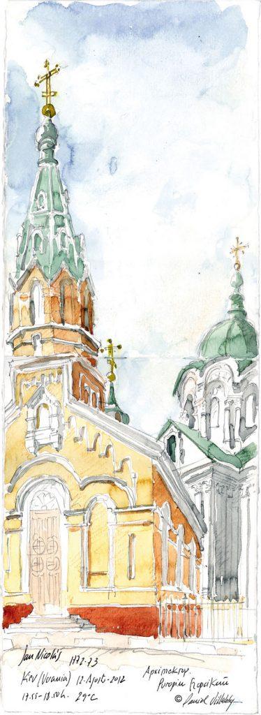 #danielvillalobos #sketch #sketchbook #skechtravel #ukraine #kiev