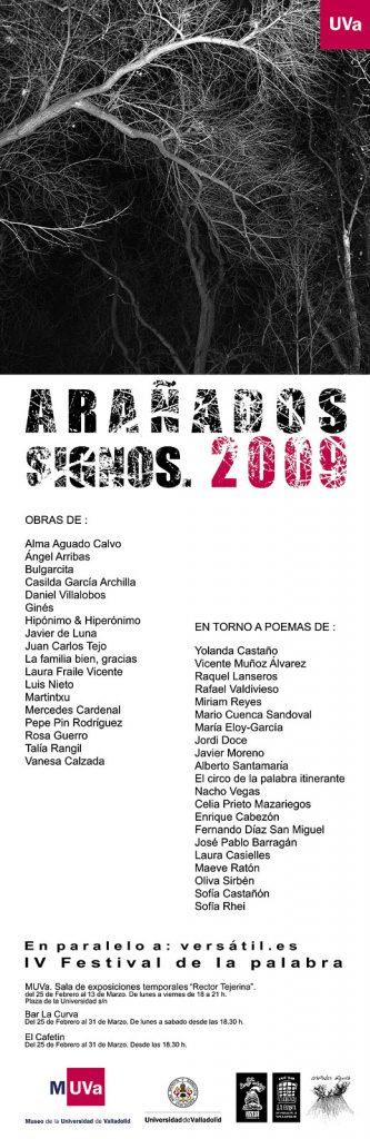 panies-danielvillalobos-spanish-artinstallation-twentyfirstcentury-2